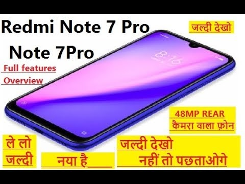 Redmi Note 7 Pro - Price, Specifications, Launch Date In India in Hindi | India Mein Kab Launch Hoga