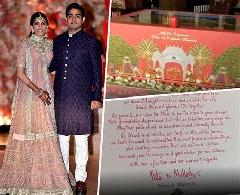 Here Is The Cost Of Akash Ambani And Shloka Mehta's Card