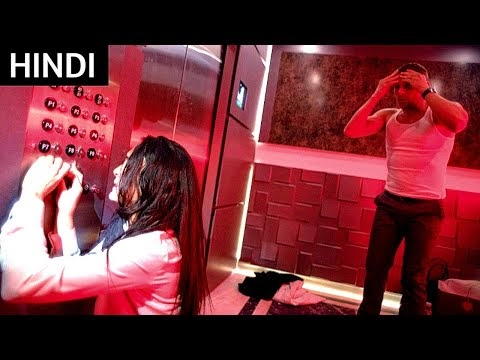 DOWN Explained in Hindi | Hinglish
