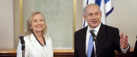 HILLARY CLINTON GAZA