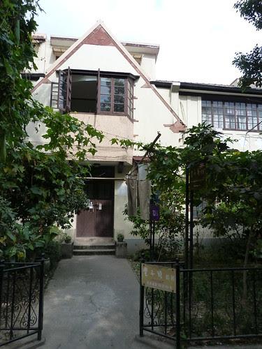 House, Shanghai