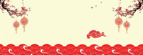 Chinese New Year Festive New Years Day Plum Taobao Poster