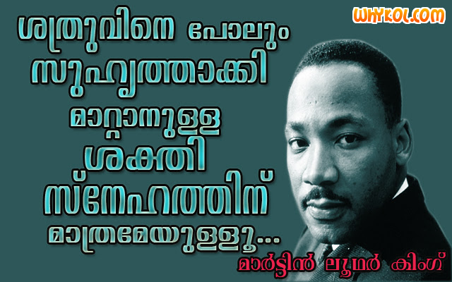 List Of Malayalam Famous Quotes 100 Famous Quotes Pictures And