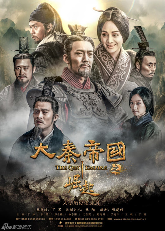 (RAW) The Qin Empire: Jue Qi (2017) | Doramas TC4ever