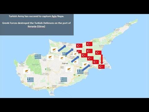 Γενικευμένος ΕλληνοΤουρκικός Πόλεμος - 2026 | ΣΕΝΑΡΙΟ ΠΟΛΕΜΟΥ