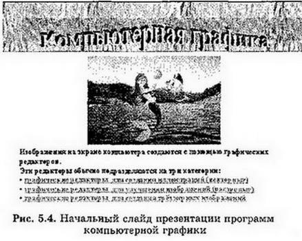 закон по правам потребителей Москва
