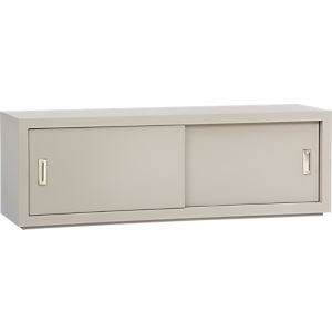 Entryway Storage Locker Bench | Interior Decorating Tips