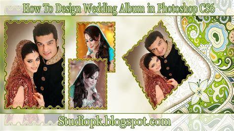 How To Design Wedding Album 12x36 in Photoshop   The