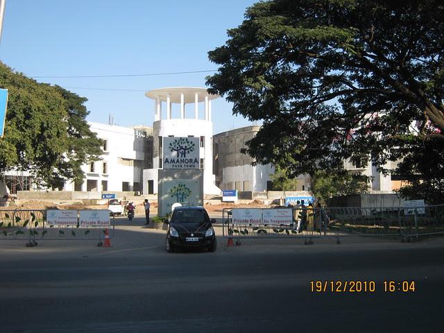 Main Entrance of Amanora Park Town Hadapsar Pune - 2