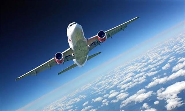 إدارة الطيران المدني تنبه المسافرين!