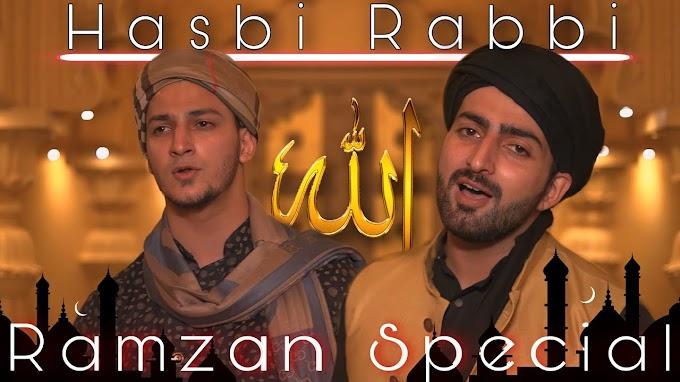 HASBI RABBI JALLALLAH 2021 - Danish F Dar | Dawar Farooq Lyrics