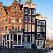 Amsterdam City Hotels || Hotels || Online Booking