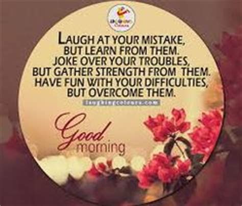 Laughing Colours Good Morning Quotes In Hindi