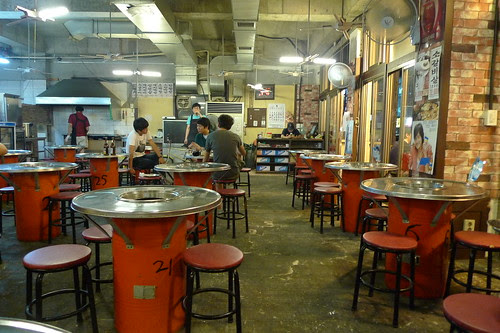 Authentic Korean BBQ restaurant