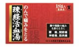 【第2類医薬品】疎経活血湯エキス細粒g「コタロー」 18包