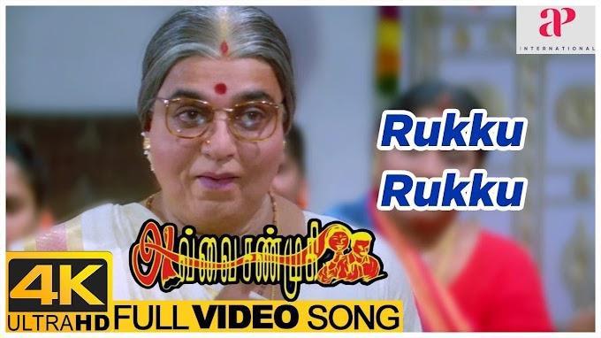 Avvai Shanmugi   Rukku Rukku Video Song 4K