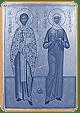 Άγιος Ιερομάρτυς Παύλος και η πρεσβυτέρα του Ιωάννα
