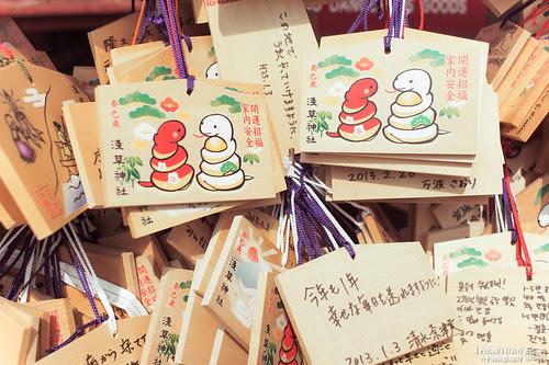 2013_Tokyo_Japan_Chap8_1