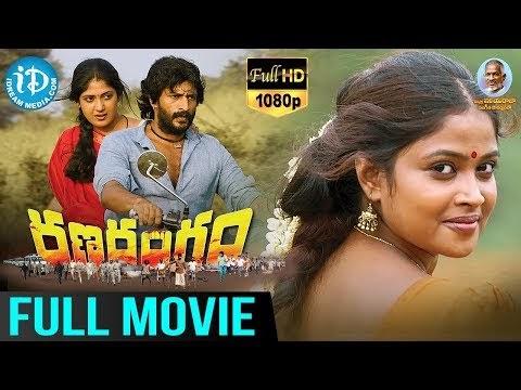 Ranarangam Telugu Movie