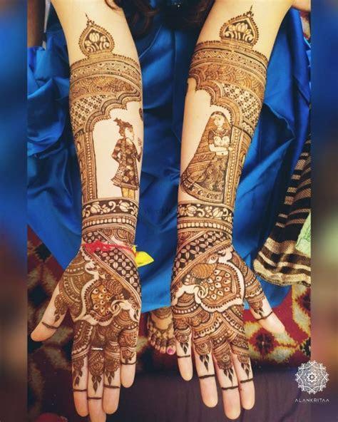 #Trending: Jharokha Designs in Bridal Mehendi!   WedMeGood