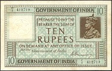 IndP.5b10Rupees.jpg