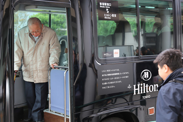 There are regular shuttle buses to the Hilton Tokyo from Shinjuku