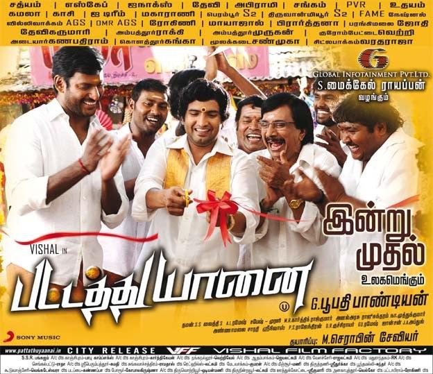 Mercury Movie Tamilrocker Download: PATTATHU YAANAI (2013) FULL MOVIE DOWNLOAD