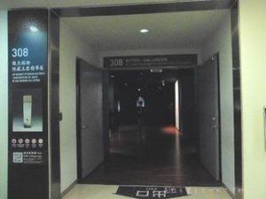 308号室.JPG