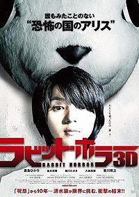 Rabbit Horror 3D Poster