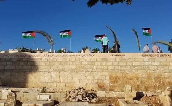 Le cimetière musulman de Jérusalem devient un lieu de pèlerinage en mémoire des terroristes