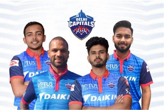 IPL 2020 : दिल्ली कैपिटल ने बनाए 110 रन, मुंबई इंडियंस को दिया आसान लक्ष्य