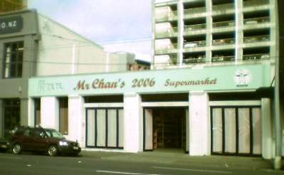 The new location of Mr Chan's supermarket in Wakefield St