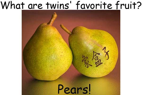 twins pair pear