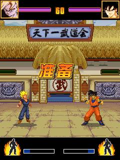 Ponsel permainan Dragon Ball Z - screenshot.  Gameplay Dragon Ball Z