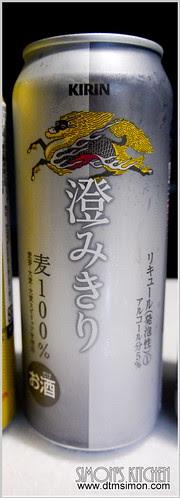 玉米之家日系啤酒05