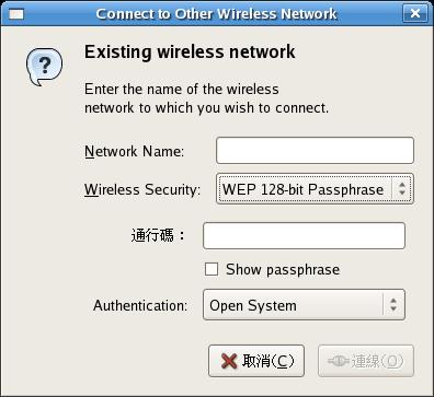 WEP 128-bit Passphrase