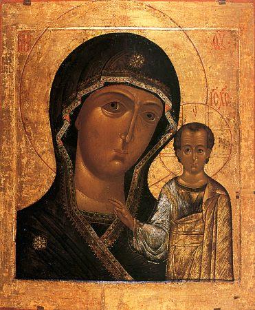 Αποτέλεσμα εικόνας για συναντηση Ορθόδοξη ιστορία για την θαυματουργή εικόνα της Παναγίας του Καζάν