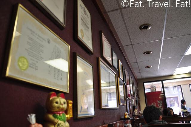 Interior of Mitsuru Cafe