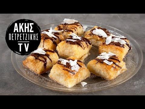 Σιροπιαστό γλυκό με ινδοκάρυδο by Akis Petretzikis