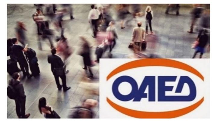 ΟΑΕΔ: Έρχονται προγράμματα εκπαίδευσης για νέες ειδικότητες - Ποιους αφορά