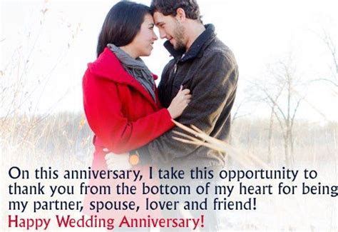 wedding anniversary greetings from husband to wife with