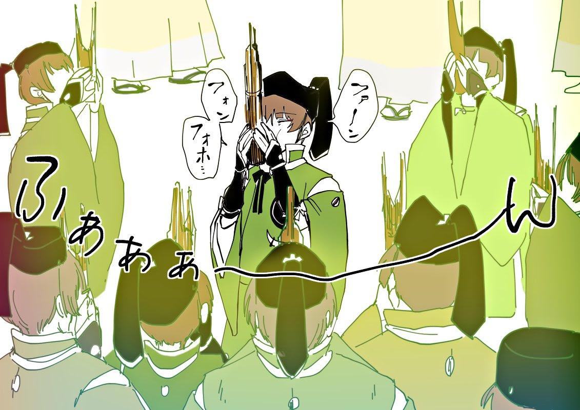 刀剣乱舞楽器の出来ない石切丸さんとある審神者 とうらぶ速報