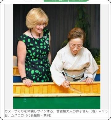 http://www.iza.ne.jp/news/newsarticle/politics/politicsit/408455/slideshow/314513/
