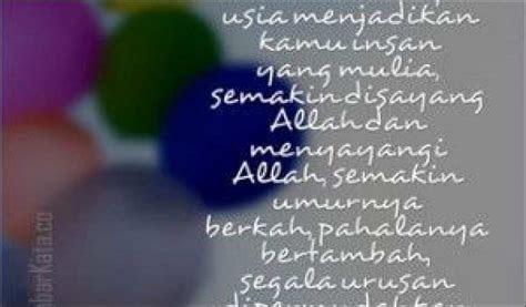 kata bijak ulang   diri sendiri islam ktawa
