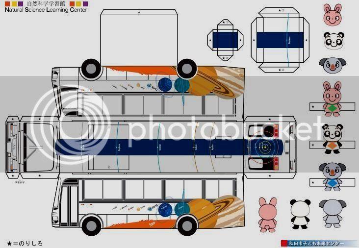 photo japankidsbuses09001_zpsf5d6ec8c.jpg