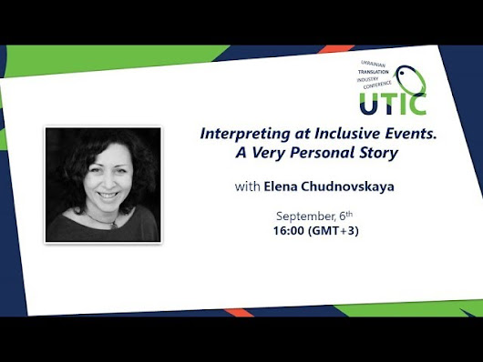 Interpreting at Inclusive Events. A Very Personal Story. UTIC Webinar-2018