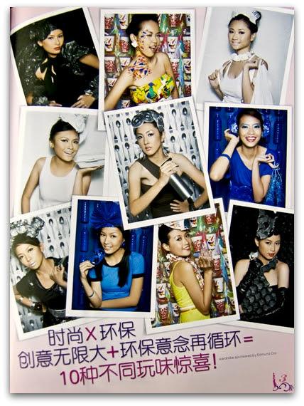 Miss Astro 2008 ~ Final 10 @ ifeel Magazine Nov issue