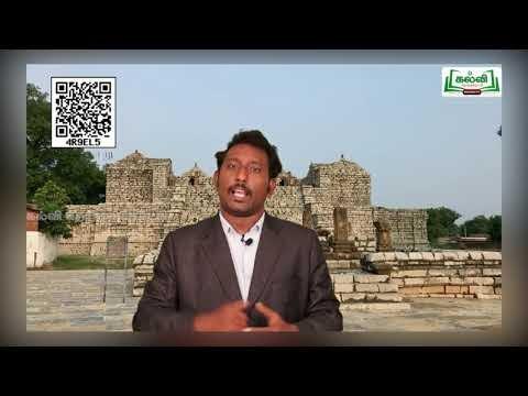 11th History பிரதேச முடியரசுகளின் தோற்றமும்  புதிய மதப்பிரிவுகள் அலகு 3 பகுதி 1 Kalvi TV