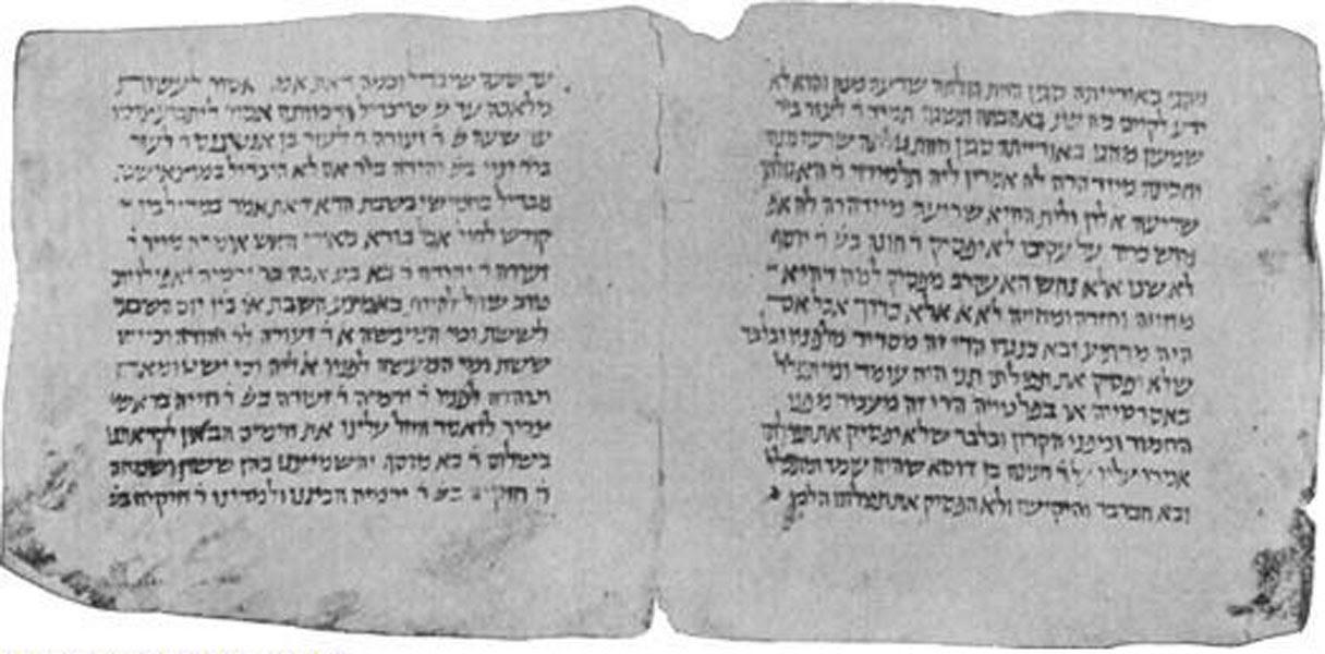 Página de un manuscrito medieval del Talmud de Jerusalén, procedente de la Genizá de El Cairo. (Public Domain)