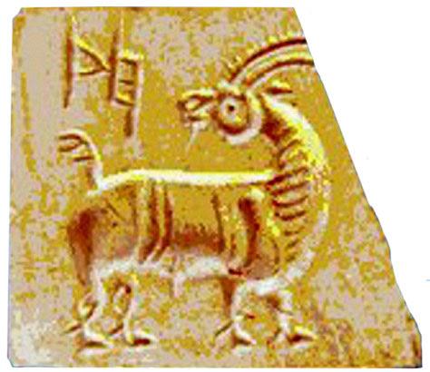 Indus Steatite Seal